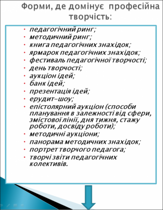 /Files/images/risunok4_55png.png